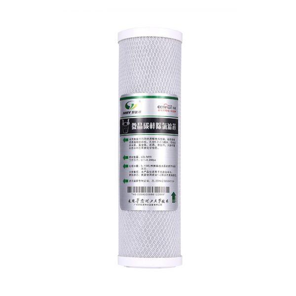 17-10寸微晶碳棒除氯滤芯